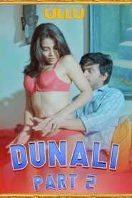 Dunali Part 2 2021 UllU