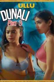 Dunali Part 3 2021 UllU