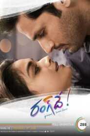 Rang De (2021) South Hindi Dubbed
