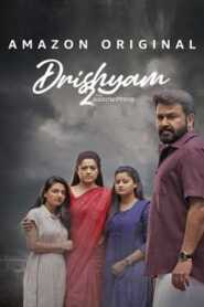 Drishyam 2 (2021) South Hindi Dubbed