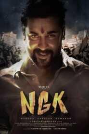 NGK (2019) South Hindi Dubbed