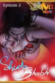Shweta Bhabhi 2021 NetPrime Episode 2
