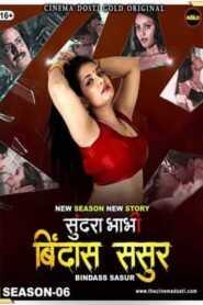 Sundara Bhabhi 6 2021 Cinema Dosti
