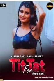 Tit Fot Tat 2021 CinemaDosti